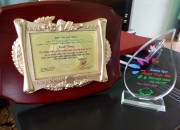 Kết quả cuộc thi sáng tạo lần 2 nhà trường đạt giải khuyến khích